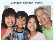 Mandarin Chinese - Family