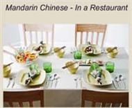 Mandarin Chinese - In a Restaurant